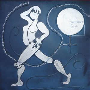 Venus Pi Trapper